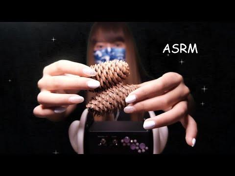 【ASMR助眠—❀Pinecone❀】Spruce Pine Sounds.松果,云杉松触发音